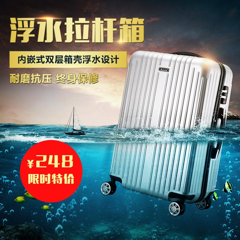 奧維拉PC拉桿箱萬向輪輕旅行箱行李箱男女登機箱20寸24寸28密碼箱