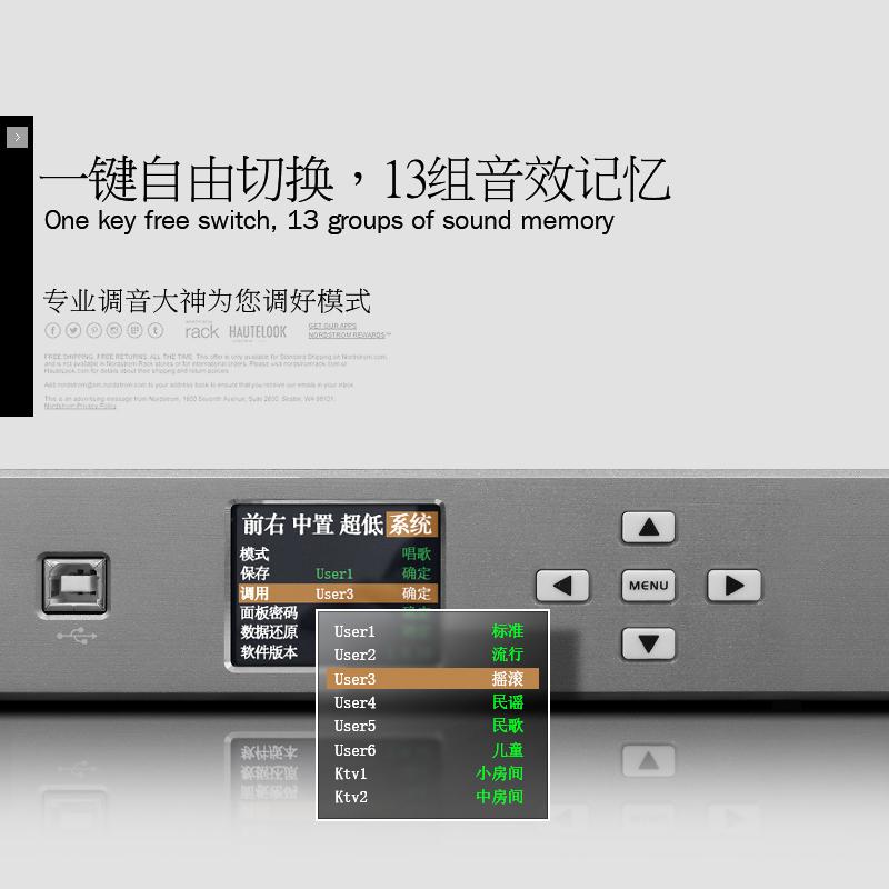 Fross/沸斯 M90 前级效果器KTV专业卡拉ok混响器反馈抑制防啸叫