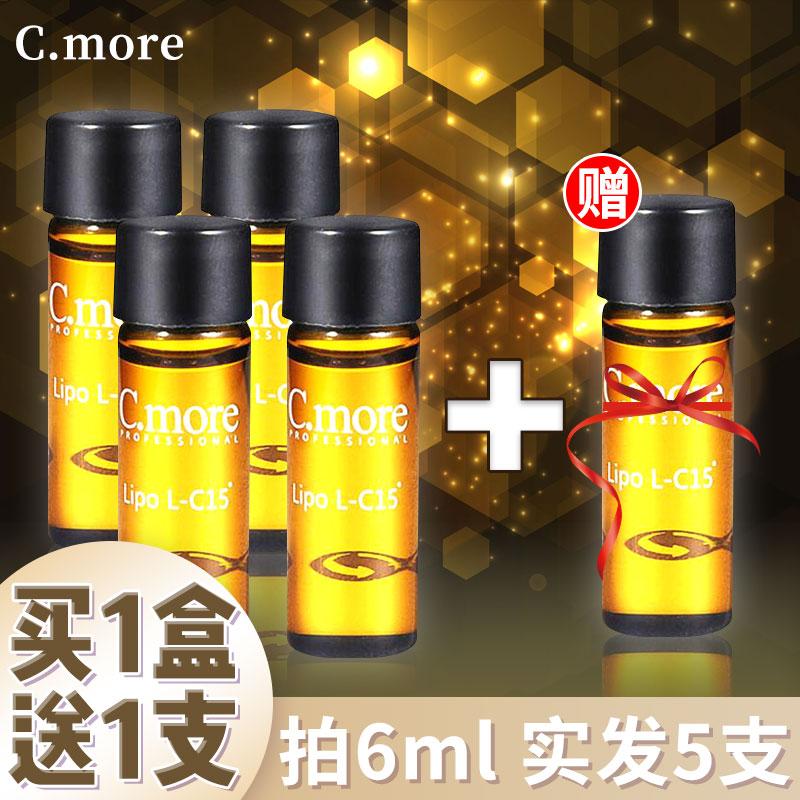 Cmore皙摩C15+祛痘淡化痘印精華液6ml+1.5ML控油痘坑去痘5支