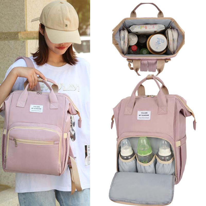 妈咪包2021新款时尚大容量双肩外出宝妈带娃出门背包妈妈包母婴包