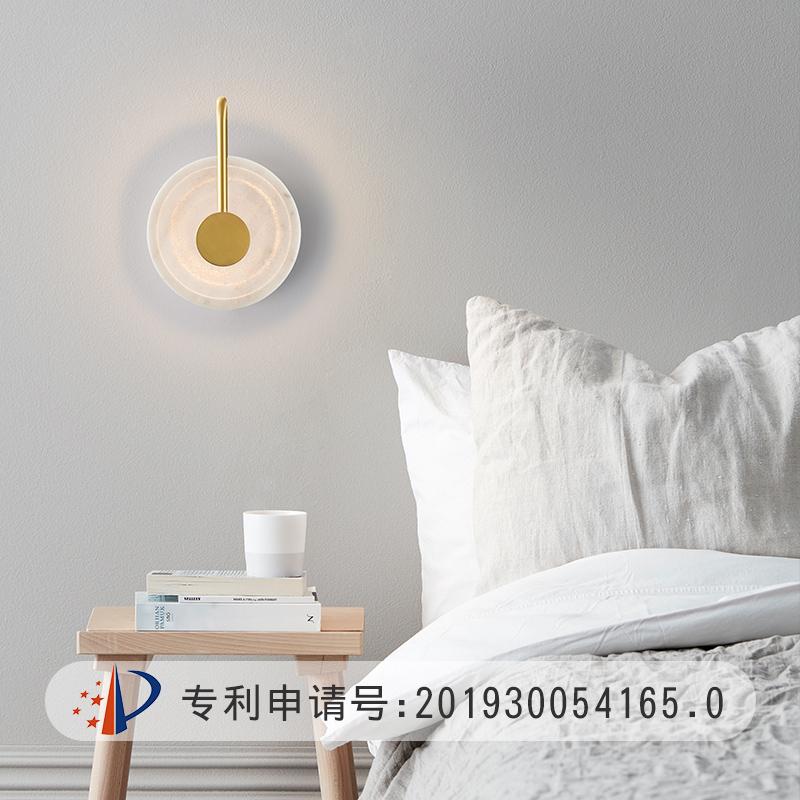 床头灯壁灯卧室客厅北欧简约创意轻奢过道灯走廊玄关设计师墙壁灯