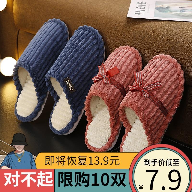 棉拖鞋女冬季室内家用春秋毛情侣保暖毛绒棉鞋包跟家居月子男居家