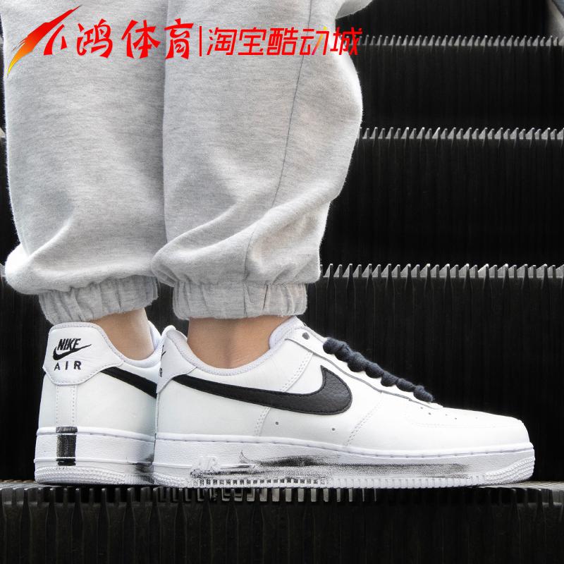 小鸿体育 Nike AF1 x PEACEMINUSONE权志龙小雏菊涂鸦 DD3223-100