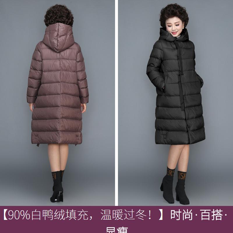 籽煊妈妈冬装2018新款休闲气质羽绒服中老年女装舒适保暖过膝外套