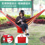Outdoor leisure hammock hammock single double thick canvas children's college student dormitory bedroom camping swing
