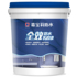 Jiabaoli Full-effect waterproof interior wall latex paint special latex paint for balcony kitchen and bathroom ceiling paint paint