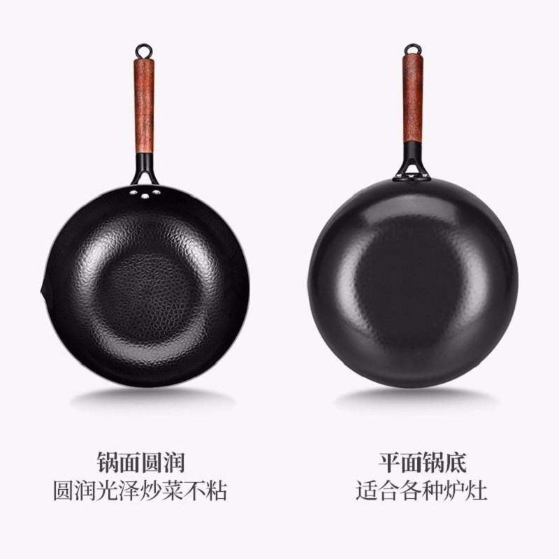 34cm32cm30cm炒锅不粘锅家用炒菜锅少油烟铁锅电磁炉燃气通用【图2】
