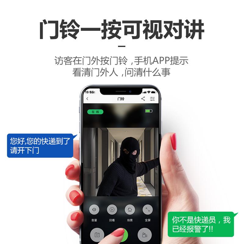 手机远程视频通话对讲免打孔高清监控器 wifi 牧锐可视门铃家用无线