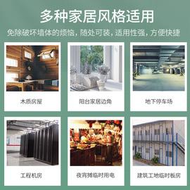 公牛五孔明装开关插座86型超薄多孔墙式明盒5孔墙壁电源插板面板