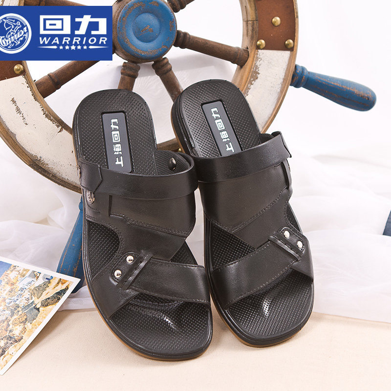 Warrior/回力男鞋拖鞋夏季时尚潮外穿沙滩鞋包头凉鞋室外软底凉拖