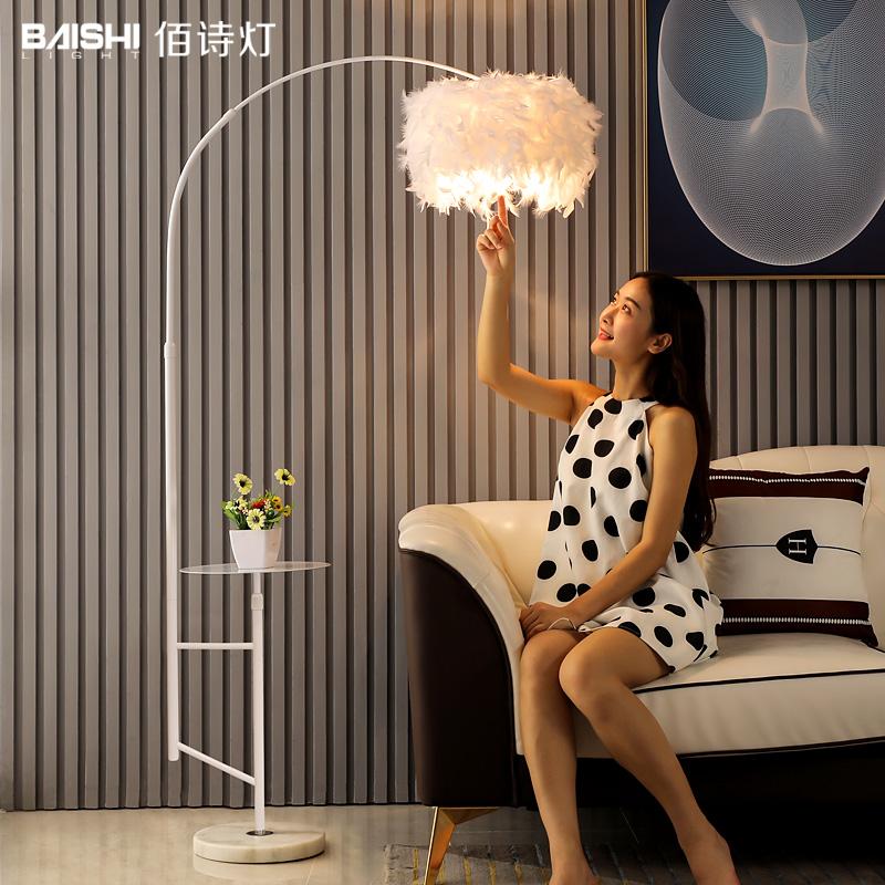 少女网红羽毛灯北欧沙发立式台灯 风 ins 钓鱼灯落地灯客厅卧室床头