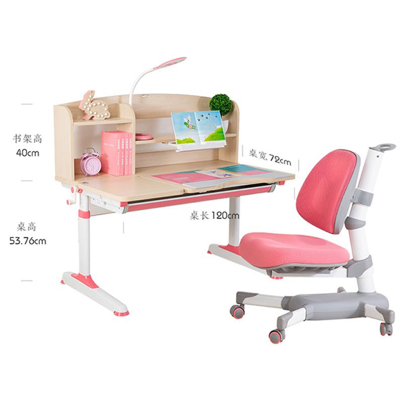 兒童學習書桌寫字桌可升降愛護兒童學習桌椅套裝 F120 光明園迪