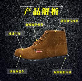 鼎固轮胎底安全防砸防刺穿劳保鞋男钢包头工作工地冬季轻便电焊工