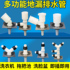 Washing machine drain pipe and sewage floor drain three-way connector lengthened basin drain pipe deodorant and anti-overflow