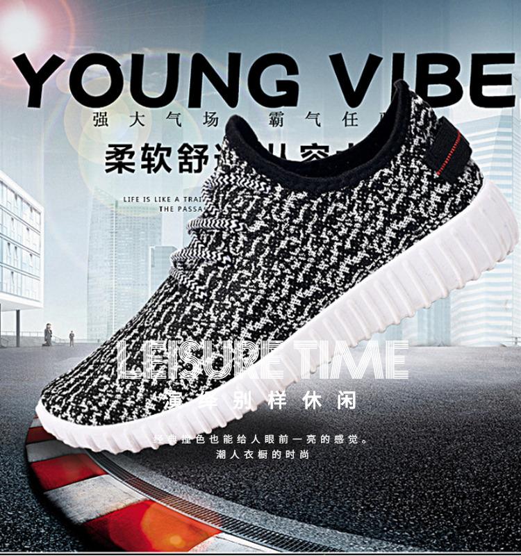 夏季男鞋飞织透气低帮韩版潮流鞋子男士休闲账动鞋跑步鞋 2018