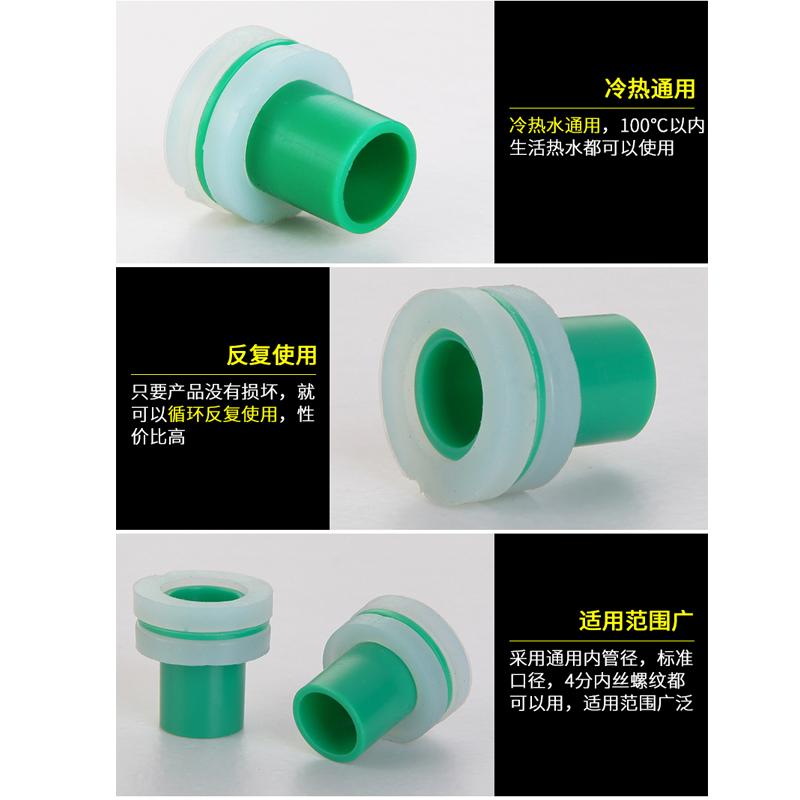 配件三角閥水龍頭無需代替免生料帶硅膠墊片密封圈快速安裝 ppr 分 4