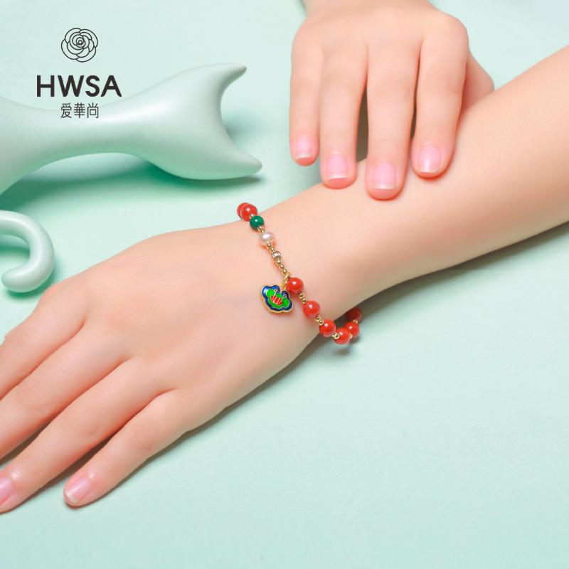 【珠宝节专享】HWSA爱华尚玛瑙手链A2108B104