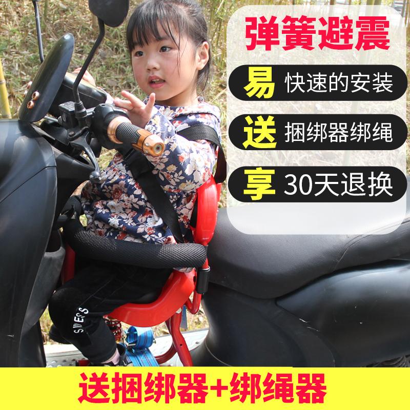 电动摩托车儿童座椅婴儿宝宝小孩电瓶车踏板车载娃安全坐椅前置座