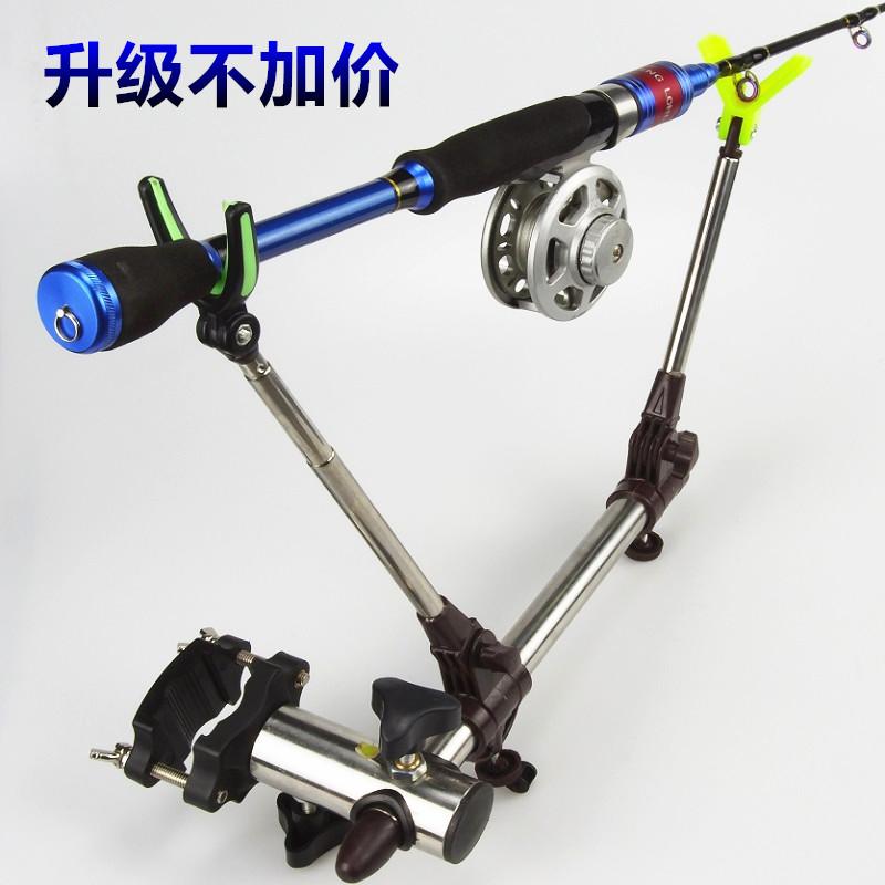筏釣支架釣椅支架筏竿萬向調節通用所有圓管釣椅diy改裝冰釣牧馬