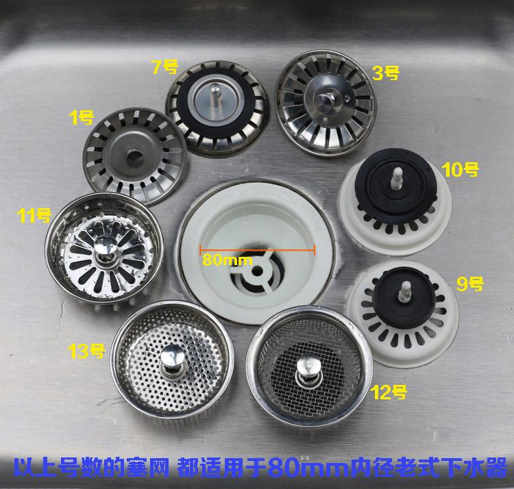 水槽过滤网不锈钢过滤器洗碗盆储水盖塞头堵漏洗菜盆水池下水塞子