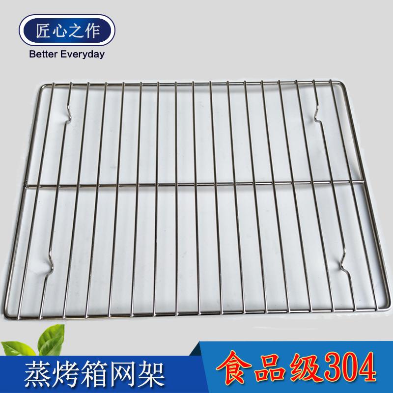食品級304不鏽鋼烤網 烘焙涼網 有腳蒸烤箱網 適用松下 夏普 東芝