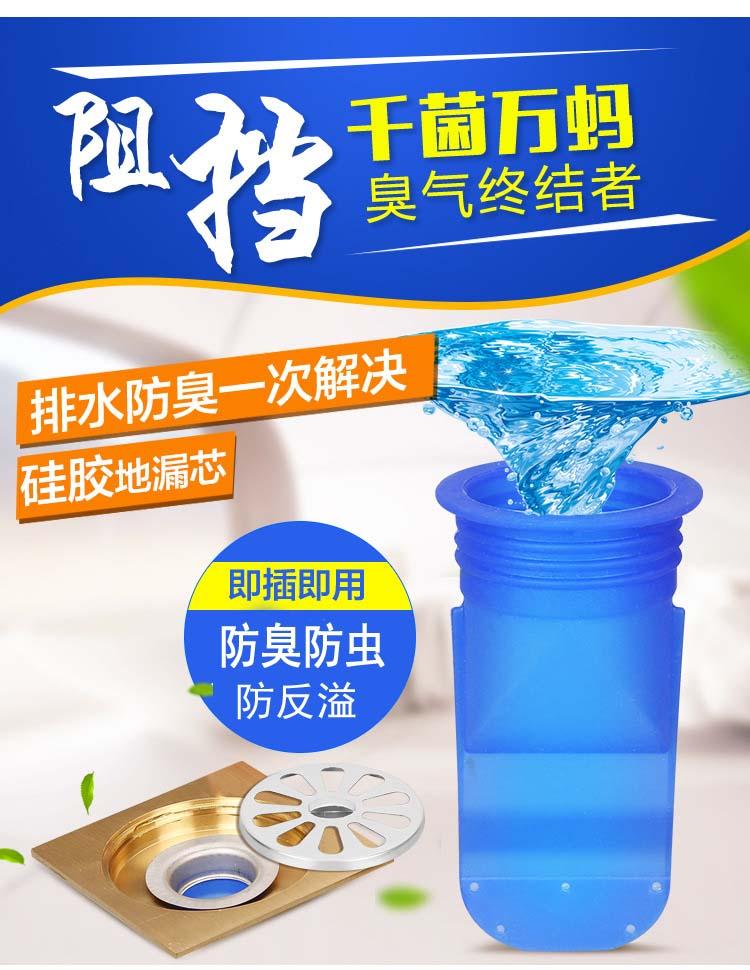 防臭地漏芯硅膠密封圈衛生間下水道管口防臭蓋防溢防反味神器堵頭