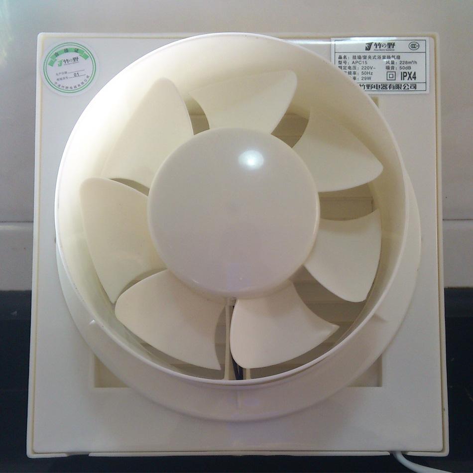 竹野换气扇6寸卫生间玻璃窗式排风扇强力墙壁抽风机厨房排气扇