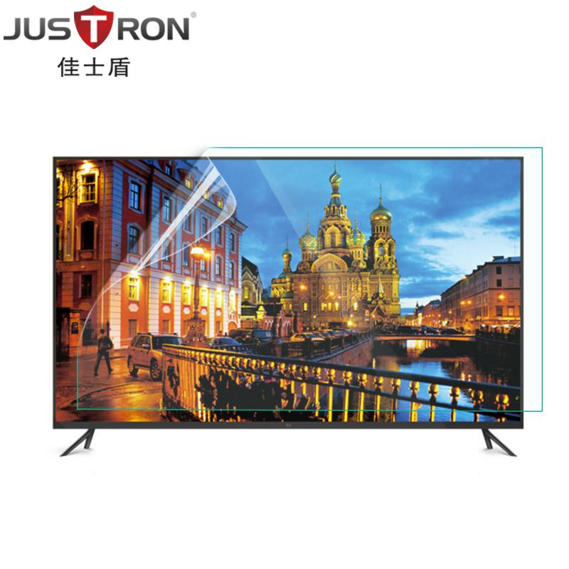 佳士盾电视机屏幕保护膜55寸贴膜32抗蓝光防辐射护眼显示罩70英寸