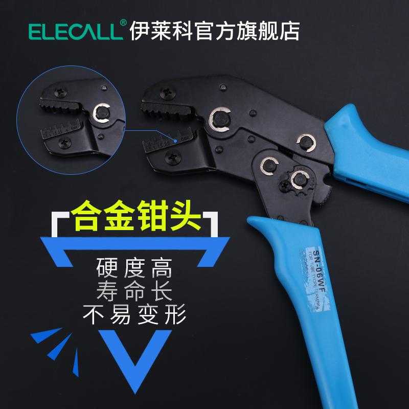 压线钳冷压端子电工多功能手动快速压接针管型接线杜邦端子线鼻子