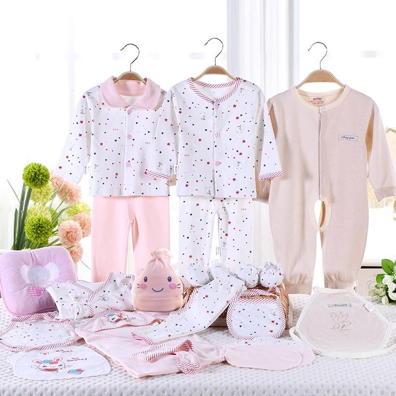 纯棉新生儿礼盒秋冬婴儿衣服春季母婴用品初生满月宝宝刚出生套装