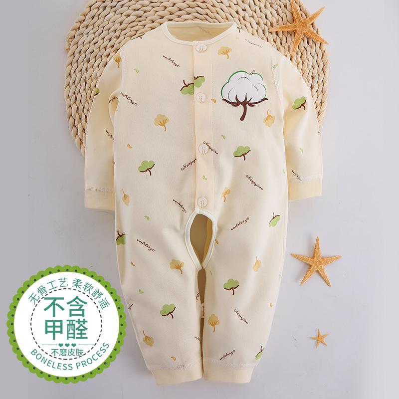 纯棉婴儿衣服套装新生儿礼盒春秋夏季初生刚出生满月宝宝用品礼物