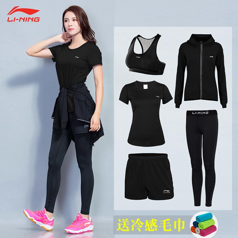 李宁运动套装女健身服健身房速干衣春夏短袖性感显瘦瑜伽服训练服