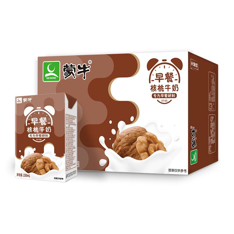 蒙牛核桃味早餐奶16盒礼盒装