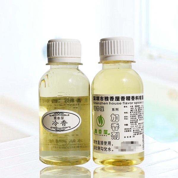 日化多用途香精香水持久散装洗衣服专用增香剂毛巾衣物拖