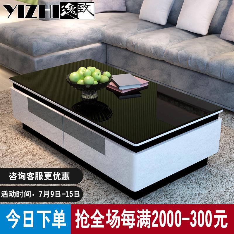 逸緻簡約現代烤漆鋼化玻璃茶几電視櫃組合小戶型客廳 1.2米 茶桌