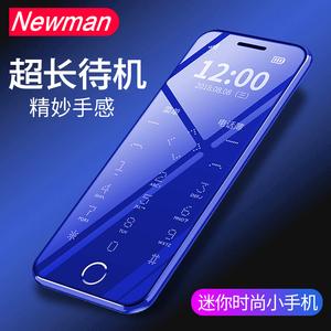 纽曼 R15卡片手机备用超长待机正品超薄超小迷你袖珍男女学生戒网非智能个性儿童移动直板抖音同款网红小手机