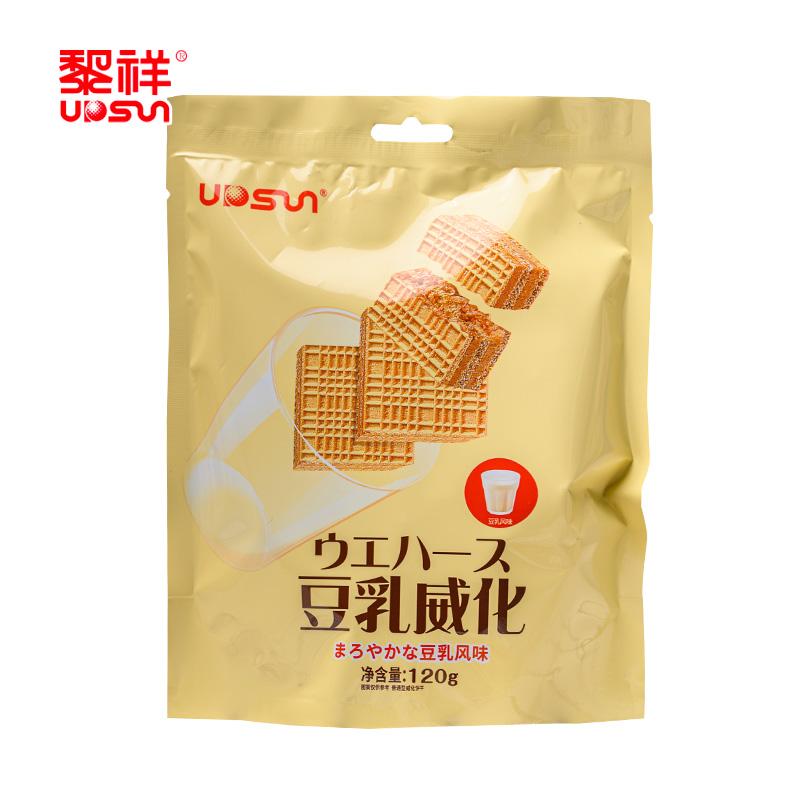 黎祥爱芝士豆乳威化120g袋装巧克力饼干日本网红休闲零食代餐茶点