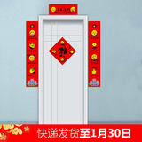 Couplet Spring Festival Creative 2020 New Year Personality Fun Blessing Chinese New Year Funny Set Dormitory Student Original Upscale