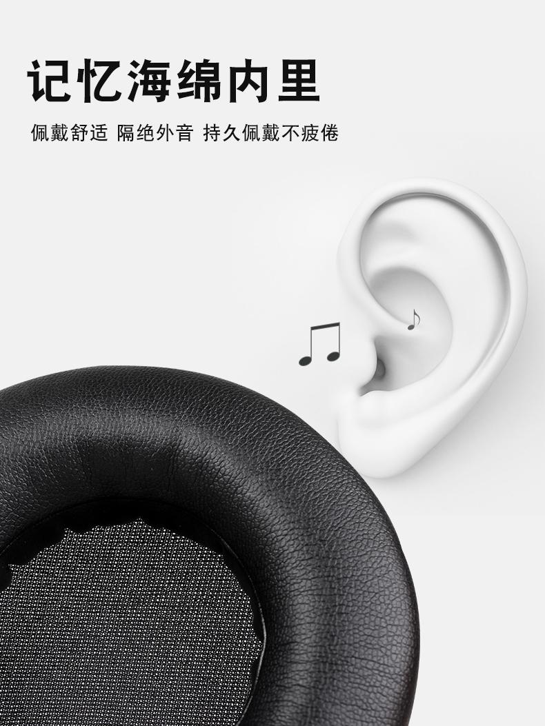 雷蛇北海巨妖耳機套Razer雷蛇Kraken北海巨妖耳機海綿套USB7.1標準版Pro耳罩耳麥配件頭戴式皮套替換圓形耳棉