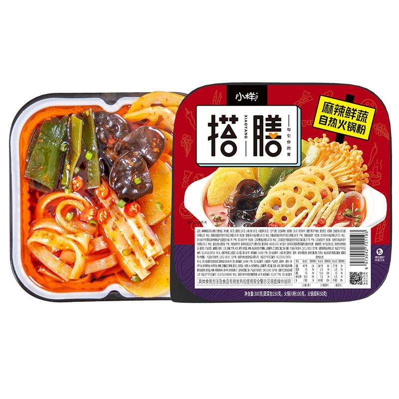 抵现红包:小样火锅 麻辣鲜蔬300g+螺蛳味300g+藤椒味295g 赠5瓶乳酸菌