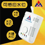 Leak alarm home wifi network automatic water off valve overflow intelligent water level controller linkage