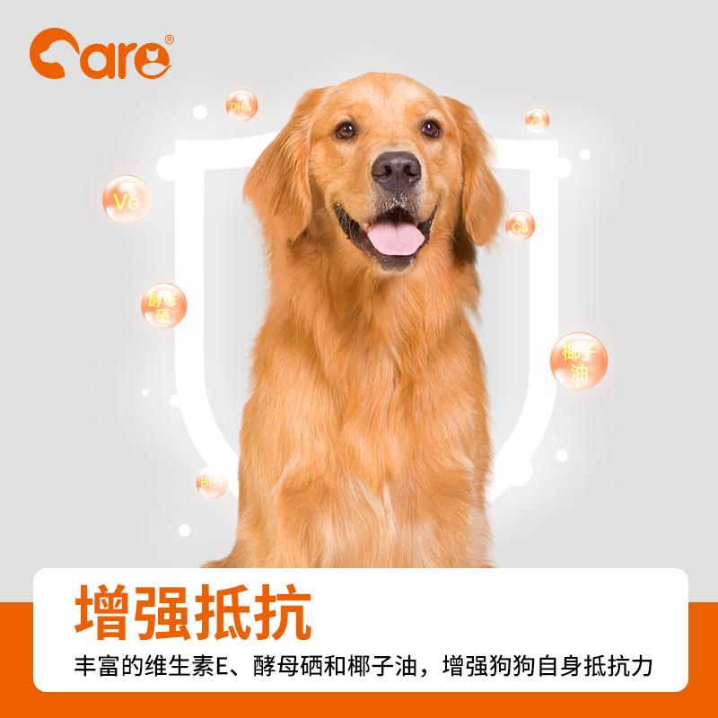 【好主人狗粮金毛专用狗粮】大型成犬幼犬通用型10美毛补钙20斤装优惠券