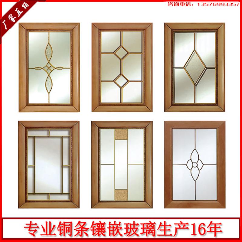 厂家直销实木橱柜酒柜书柜吊柜厨柜铜条玻璃镶嵌门艺术玻璃门订做