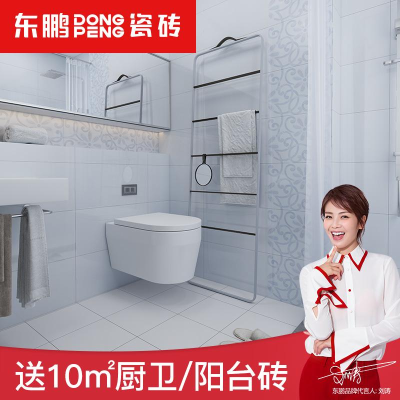 东鹏瓷砖 白色恋人 北欧厨房卫生间瓷砖厨卫墙砖地砖厕所瓷砖瓷片