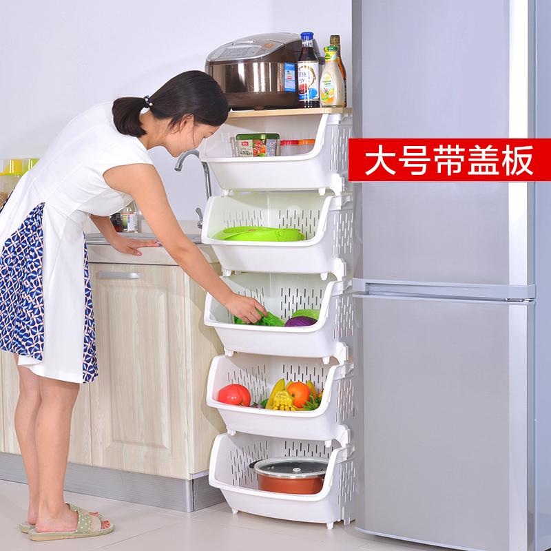 百露加厚大号厨房置物架玩具水果蔬菜置物架厨房用品转角架菜架