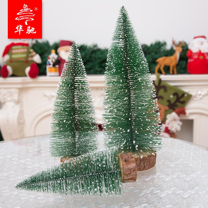 华驰 沾白雪松小圣诞树迷你松针圣诞树圣诞节装饰品桌面摆件
