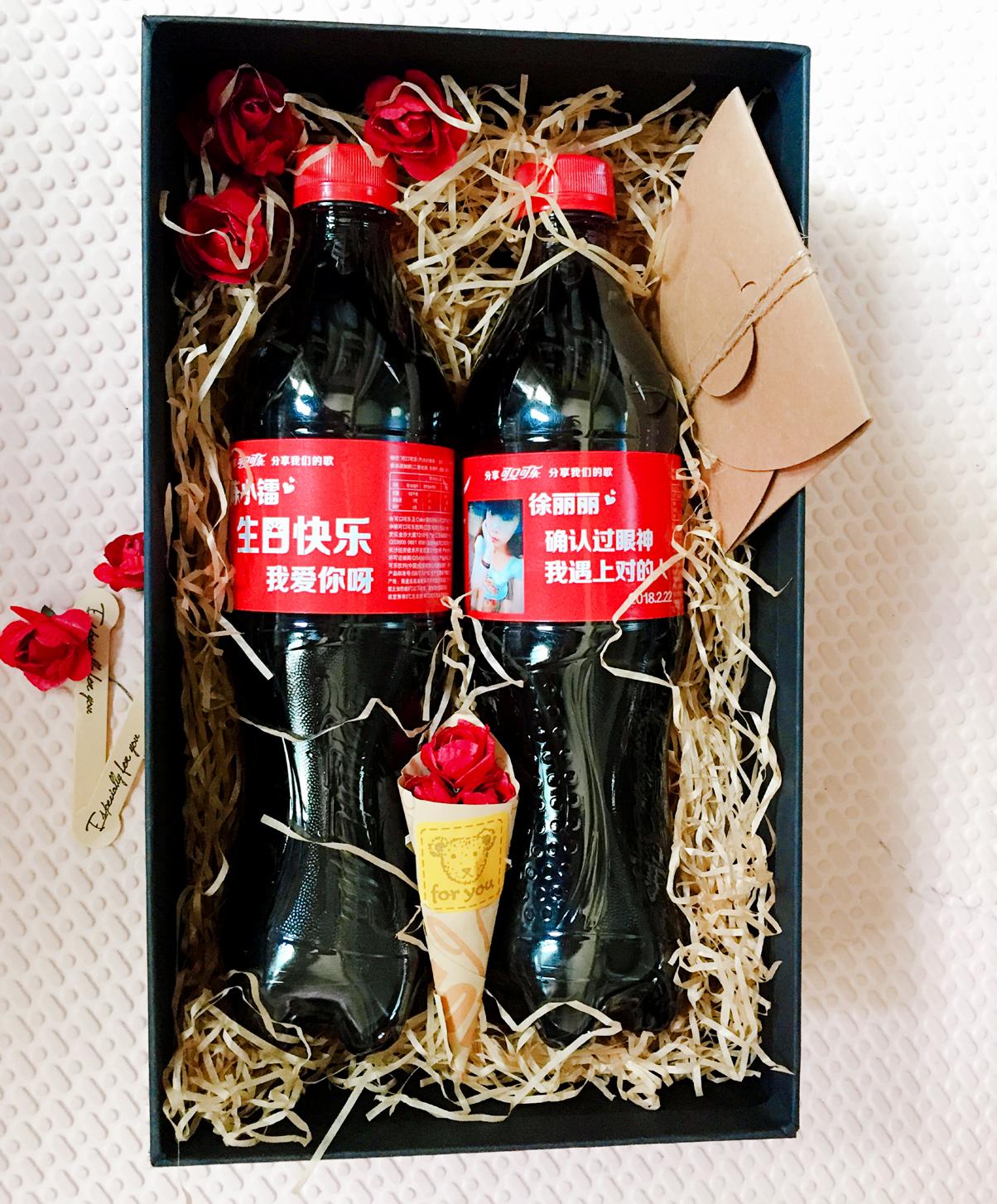 可口可乐定制diy网红可乐歌词瓶生日礼物名字文字照片 2瓶礼盒装