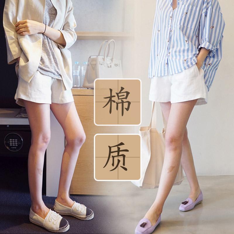 孕妇短裤女夏季薄款2019新款时尚外穿宽松裤子托腹阔腿打底裤夏装