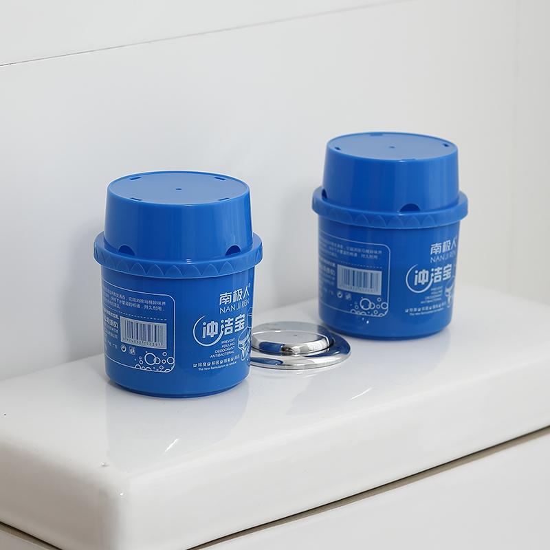 衛生間廁所馬桶便池耐用衝潔寶藍泡泡去汙清潔劑潔廁靈清香除垢液