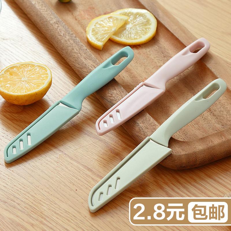 不锈钢水果刀家用瓜果削皮器折叠便携随身刮皮刀多功能削切瓜小刀